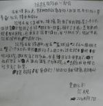 给父母的一封信 (59).jpg