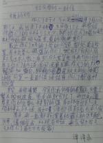 给父母的一封信 (35).jpg