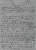 给父母的一封信 (25).jpg