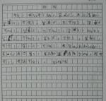 P1180237.jpg