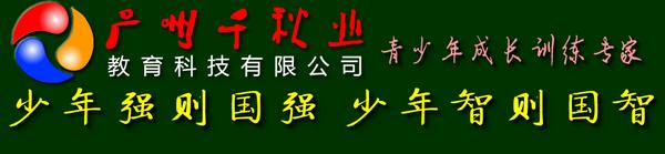公司名称大图 1.png
