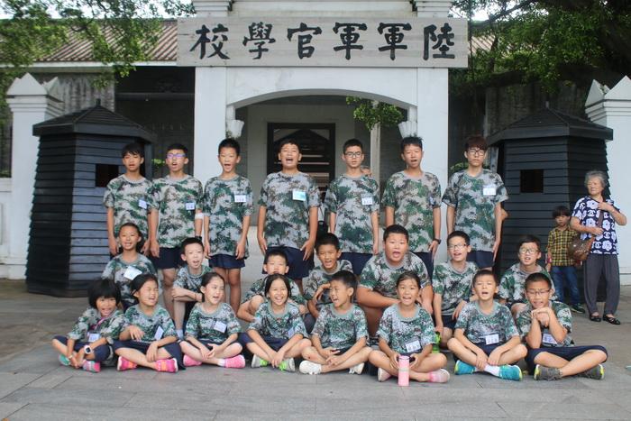 千秋业教育 NLP 小知青下乡成长夏令营 8月17日 活动图片