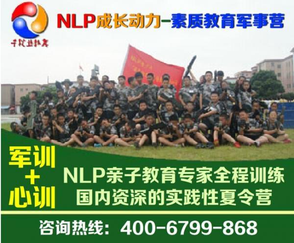 2014NLP夏令营 网盟图片.jpg