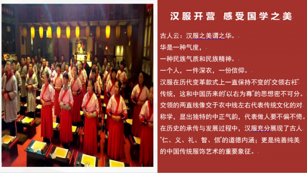 2019 西安游学部分 700 2-2.png