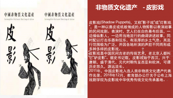 2019 西安游学部分 700 6-6.png