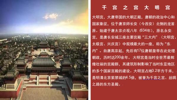 2019 西安游学部分 700 3-3.png