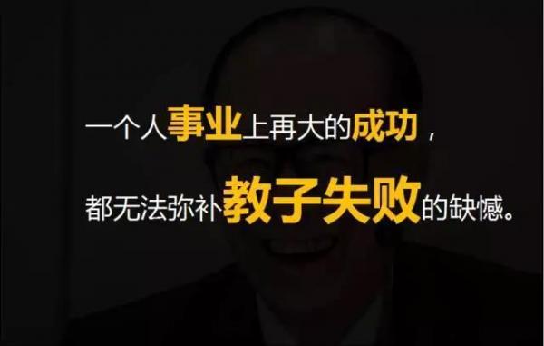 """贵阳 陪伴式""""神授""""托管训练营 2020版-1.jpg"""