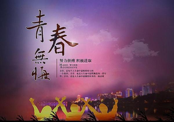 """贵阳 陪伴式""""神授""""托管训练营 2020版-5.jpg"""